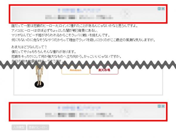 screencapture-paddock-gate-com-gaku919-206-1464587609666